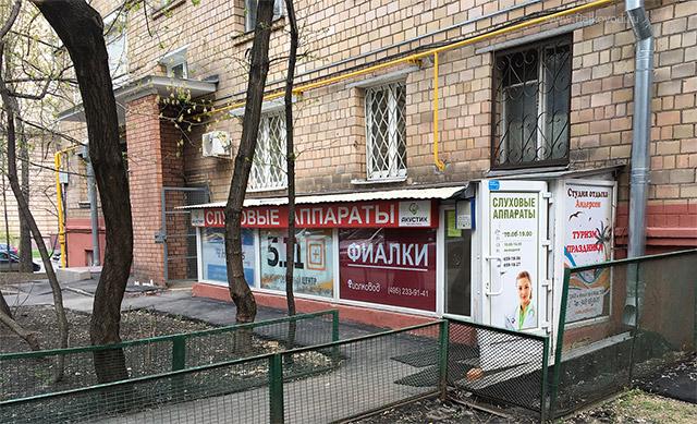 Регистрация ип на алексеевской пример заполнения декларации 3 ндфл при продажи квартиры в